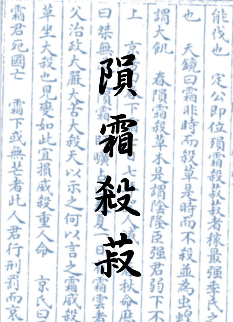 Jacky Yuen